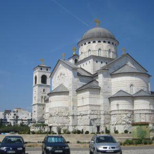 Catedral De Podgorica