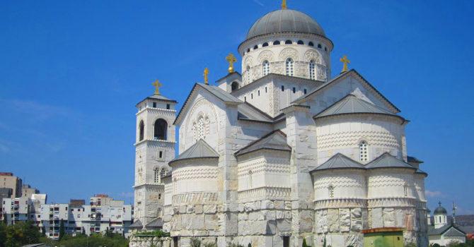 Que Ver En Podgorica (capital De Montenegro)